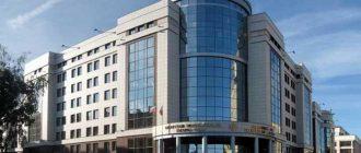 Верховный суд РТ