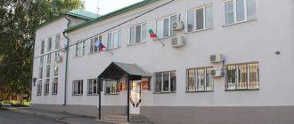 Чистопольский городской суд РТ 1