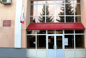 Лаишевский районный суд РТ 2