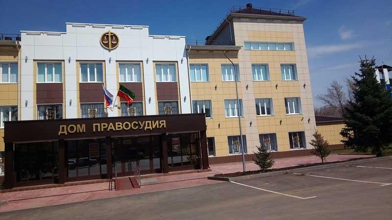 Лениногорский городской суд РТ 11