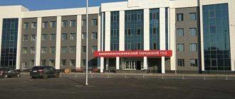Набережночелнинский городской суд РТ 1