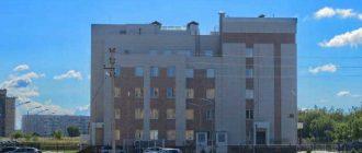Нижнекамский городской суд РТ 1