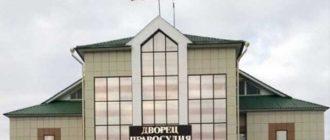Пестречинский районный суд РТ