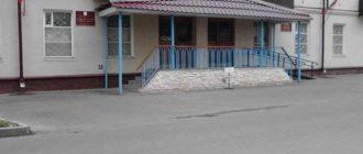 Зеленодольский городской суд РТ 1